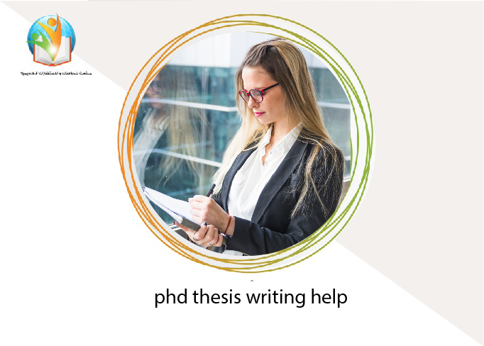 Phd dissertation assistance non