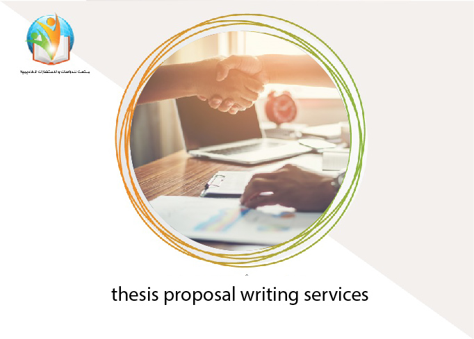 thesis proposal writing services
